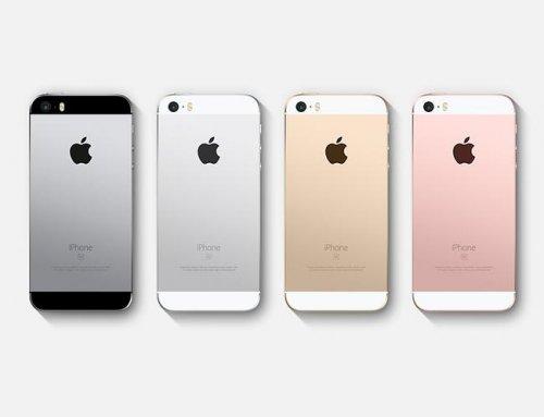 Aún no estás usando el iPhone en ese verano de este mundo es lo que parece